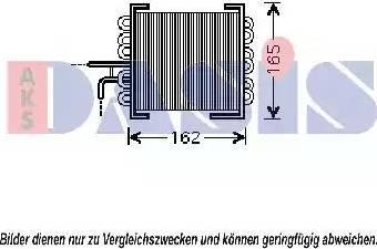 AKS Dasis 120056N - Radiator, engine cooling detali.lv
