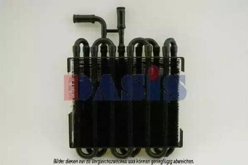 AKS Dasis 120014N - Fuel radiator detali.lv