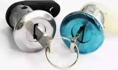 ASAM 30824 - Lock Set, locking system detali.lv