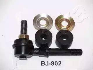 Ashika 7308802 - Ball Joint detali.lv