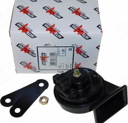 Automega 150021710 - Air Horn detali.lv