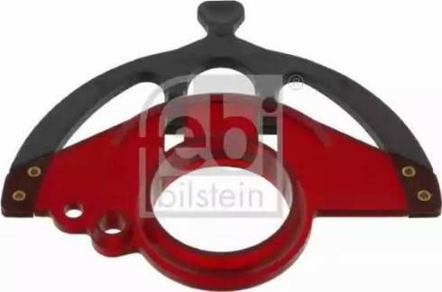 Febi Bilstein 02519 - Actuator, air conditioning detali.lv