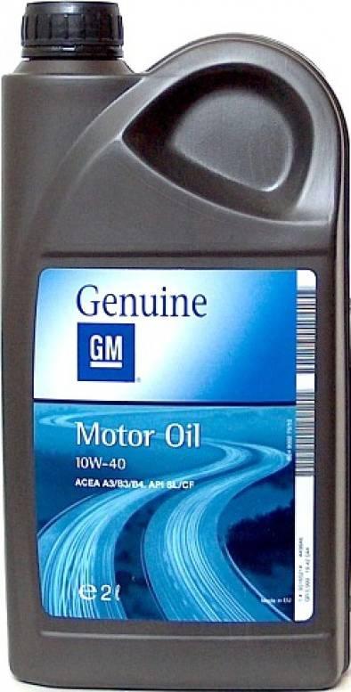 General Motors 1942044 - Transfer Case Oil detali.lv