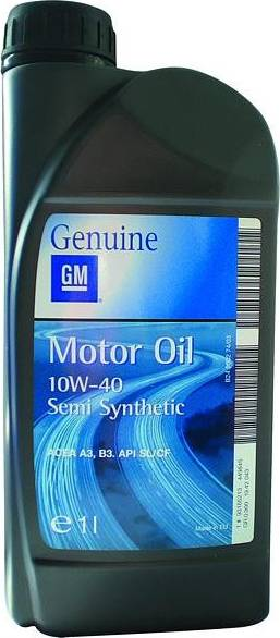 General Motors 1942043 - Transfer Case Oil detali.lv