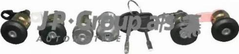 JP Group 1587500310 - Lock Set, locking system detali.lv