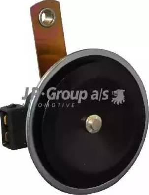 JP Group 1199500400 - Air/Electric Horn detali.lv