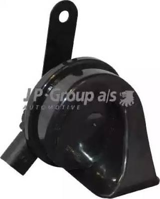 JP Group 1199500500 - Air/Electric Horn detali.lv