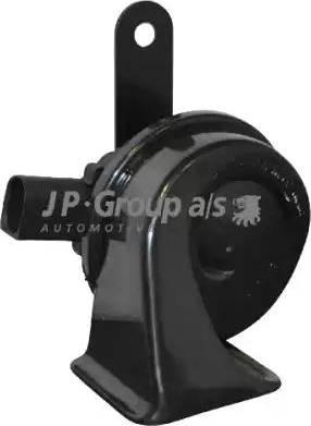JP Group 1199500600 - Air/Electric Horn detali.lv