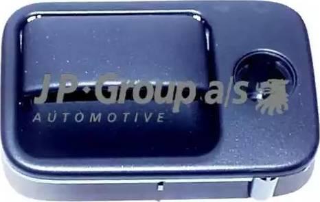 JP Group 1188000700 - Glove Compartment Lock detali.lv