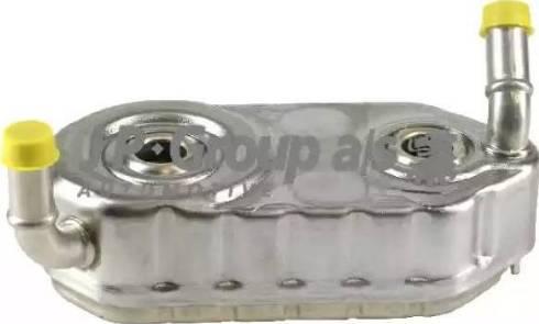 JP Group 1133000400 - Oil Cooler, manual transmission detali.lv